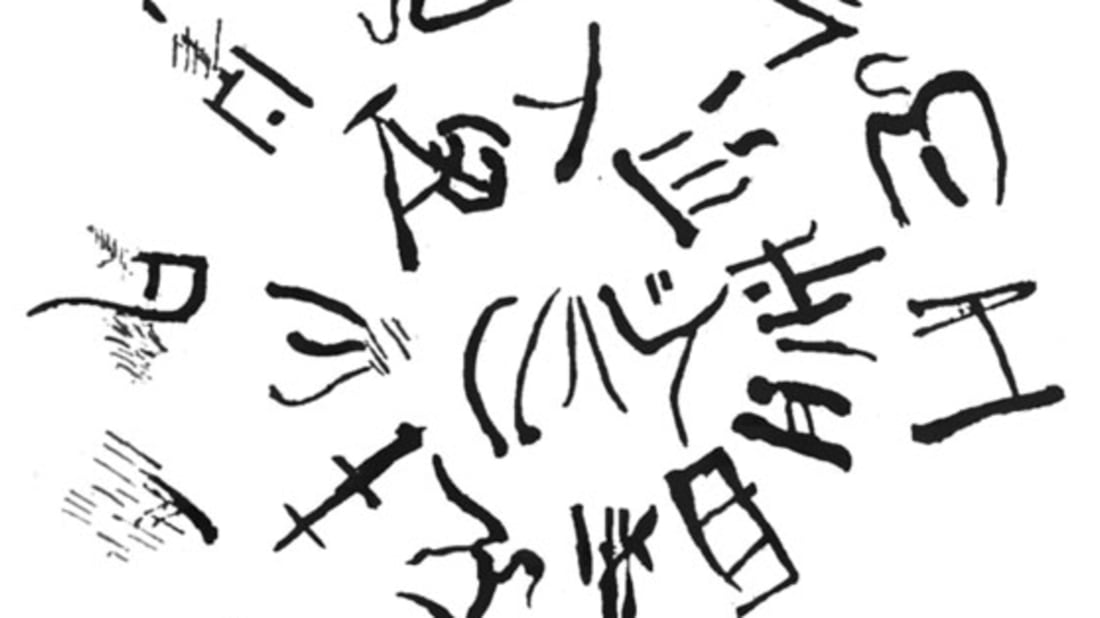 8 Ancient Writing Systems That Havent Been Deciphered Yet