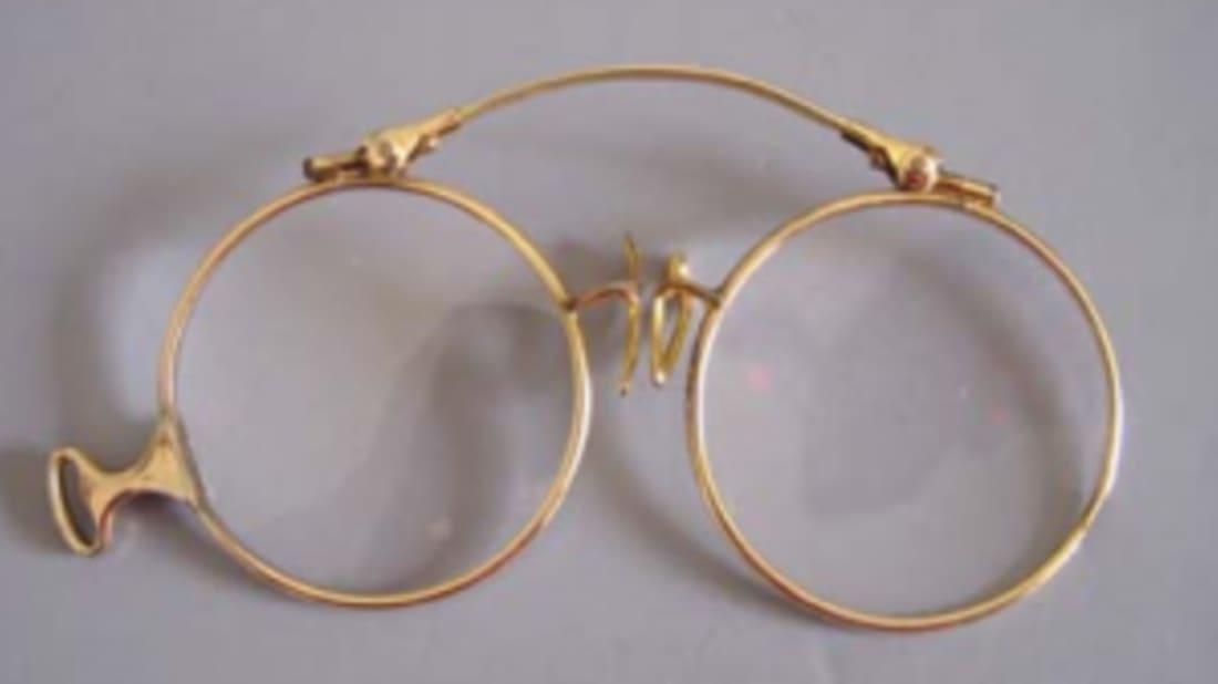 1be68409bdf 6 Other Types of Eyeglasses