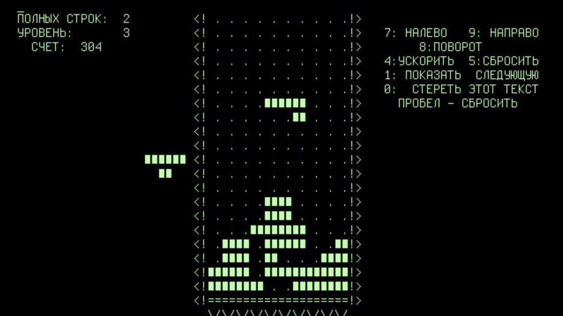 Alexey Pajitnov, Tetris Creator / Damian Yerrick, Public Domain