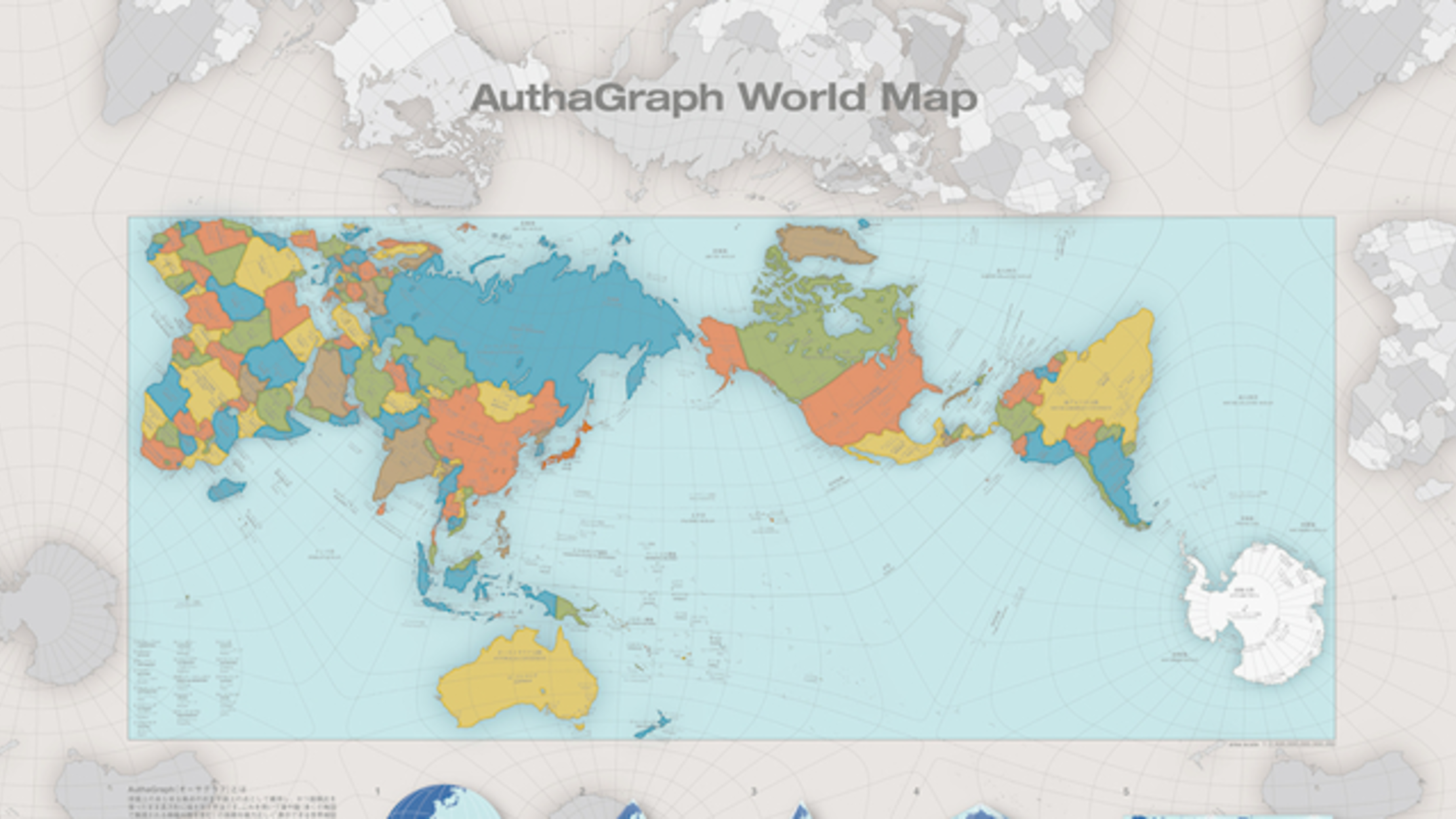 Japan On World Map A More Accurate World Map Wins Prestigious Japanese Design Award