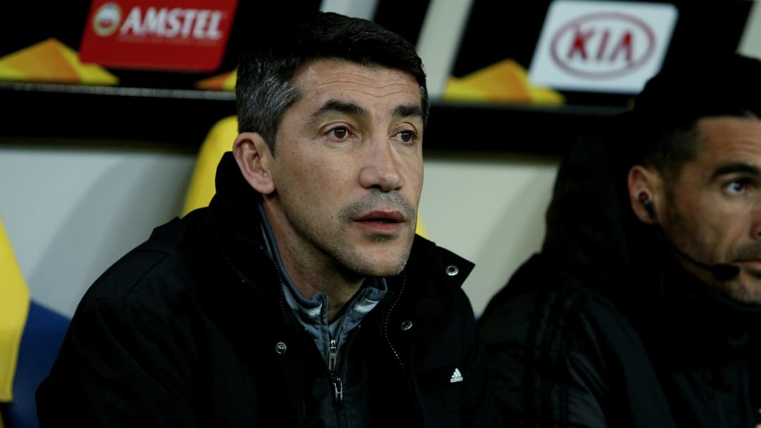 Bruno Lage is the hot favourite for the new Wolves job