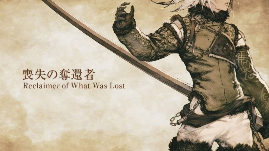 Nier Replicant, a remake of 2010's Nier, will hit current gen consoles and PC in April.