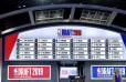 El Draft de la NBA 2020 ya tiene fecha tentativa luego de su aplazamiento