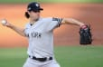 AL Cy Young Odds: Gerrit Cole and Shane Bieber Lead the Way as Favorites