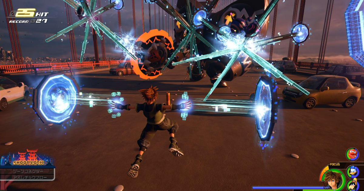 Kingdom Hearts 3 Wellspring Crystal