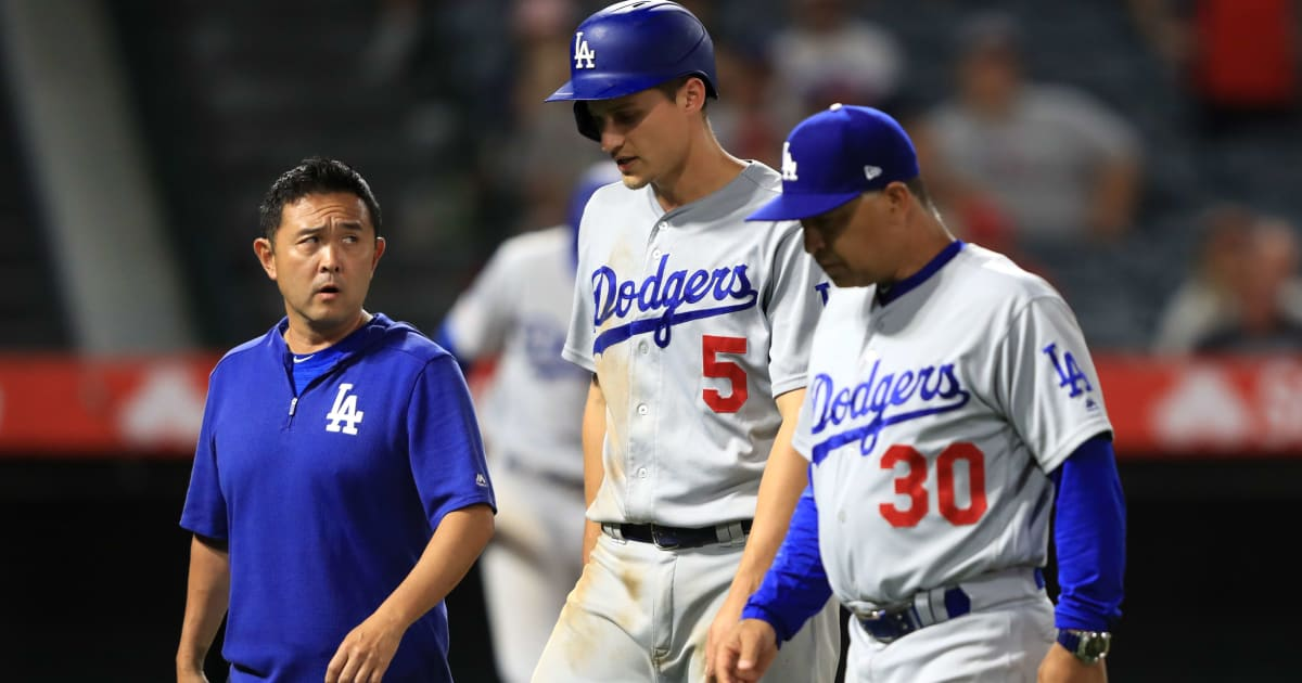 bc4feb2597 Dodgers Fear Corey Seager Suffered a Grade 2 Hamstring Strain While Running  Bases Tuesday Night