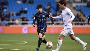 Trang chủ Incheon United vừa lên tiếng xác nhận, họ đã bổ nhiệmYoo Sang-chul làm HLV trưởng thay thế HLV tạm quyền Lim Joong-yong. Như thông tin đã đưa, CLB...