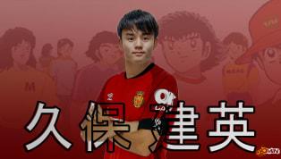 El joven futbolista nipón llegaal conjunto balear en calidad de prestado. Su rendimiento en pretemporada habría supuesto un cambio de planes con un jugador...