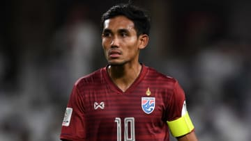 United Arab Emirates v Thailand - AFC Asian Cup Group A