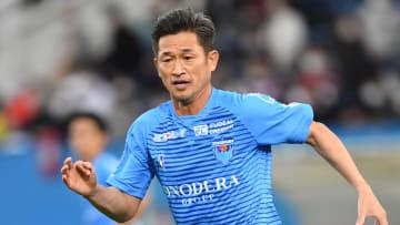 At 54, 'King Kazu' Miura is the world's oldest professional footballer