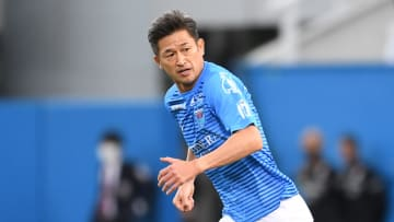 Kazuyoshi Miura is the world's oldest footballer