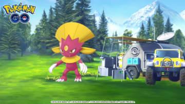 Shiny Weavile Pokemon GO: Is it Available?