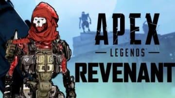 Apex Legends Season 4 new legend could be already set.