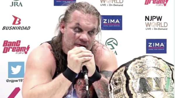 Chris Jericho New Japan press conference
