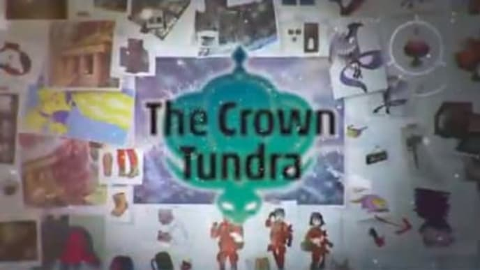 Pokémon Sword and Shield the Crown Tundra was announced during Nintendo Direct.