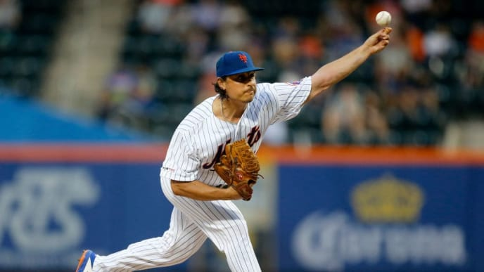 NEW YORK, NEW YORK - JUNE 05:   Jason Vargas #44 of the New York Mets delivers a pitch during the third inning against the San Francisco Giants at Citi Field on June 05, 2019 in New York City. (Photo by Jim McIsaac/Getty Images)
