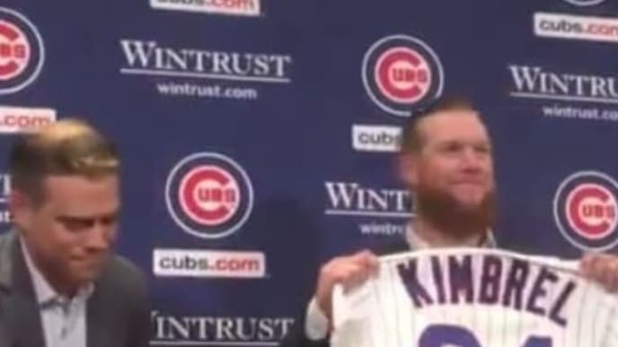 outlet store b4c81 9a570 VIDEO: Craig Kimbrel Reveals and Explains New Cubs Jersey ...