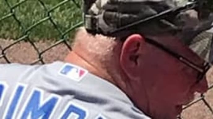 reputable site edf21 eb986 Cubs Fan Spotted With Terribly Misspelled Craig Kimbrel ...