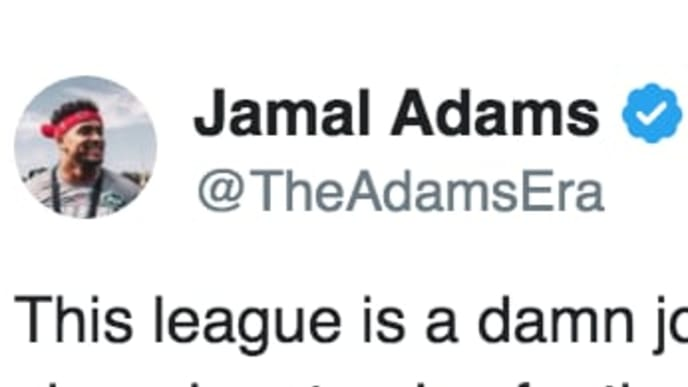 Jamal Adams calls out the NFL after getting fined for hit on Baker Mayfield on Monday.