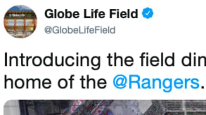 The Texas Rangers will subtly honor their icons when they move to Globe Life Field in 2020.