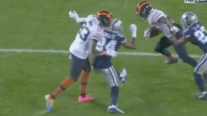 The Chicago Bears had a questionable call force the team to settle for a field goal.