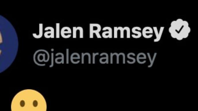 Former Jaguar Jalen Ramsey's lips are sealed regarding Jacksonville VP Tom Coughlin's firing.