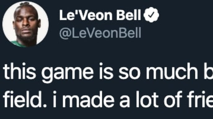 Le'Veon was evidently emotional after playing the Steelers on Sunday.