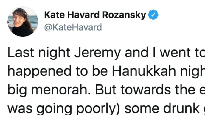 Blazers fan mistook Jrue Holiday banter for anti-semitic chant
