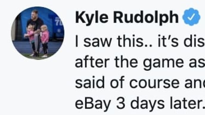 Minnesota Vikings tight end Kyle Rudolph got duped by a member of the media Sunday.