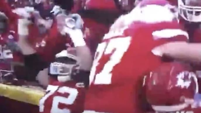 Kansas City Chiefs OL Eric Fisher's beer shower
