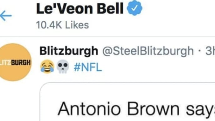 Le'Veon Bell's Twitter Account