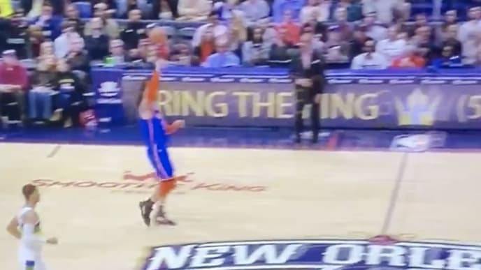 Steven Adams may have been yawning when he hit this long-distance buzzer-beater.