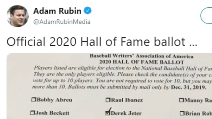 Adam Rubin revealed he voted for Barry Bonds, Roger Clemens, and Curt Schilling to Hall of Fame.