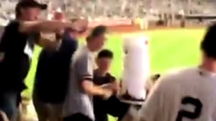 Awe Inspiring Video Yankee Fans In Bleachers Show Off Absurd Chicken Caraccident5 Cool Chair Designs And Ideas Caraccident5Info