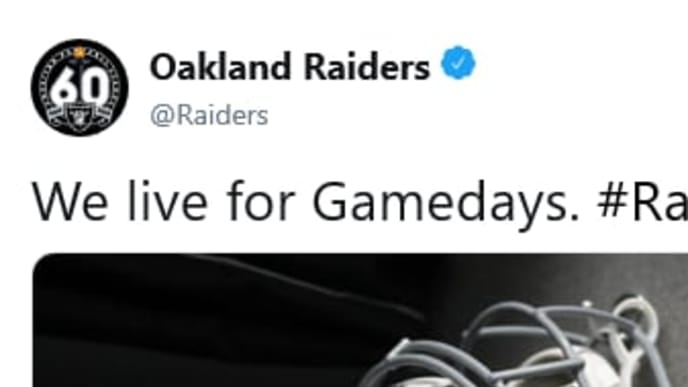 Raiders sent out a pregame tweet of a helmet in the wake of the Antonio Brown controversy.