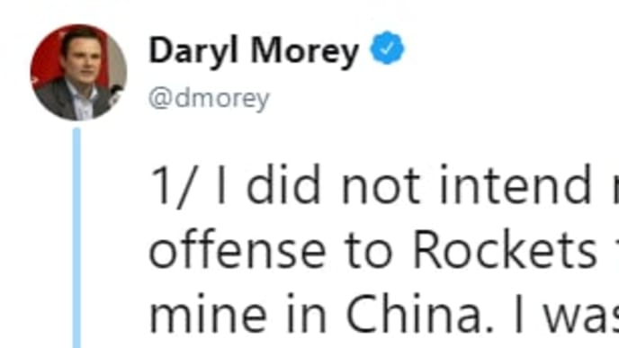 Rockets general manager Daryl Morey sends apology on Twitter following remarks about China protests.