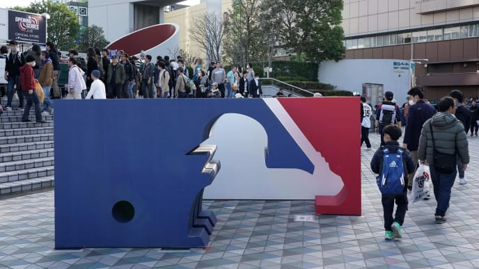 TOKYO, JAPAN - MARCH 20: The MLB logo is installed prior to the game between Seattle Mariners and Oakland Athletics at Tokyo Dome on March 20, 2019 in Tokyo, Japan. (Photo by Masterpress/Getty Images)