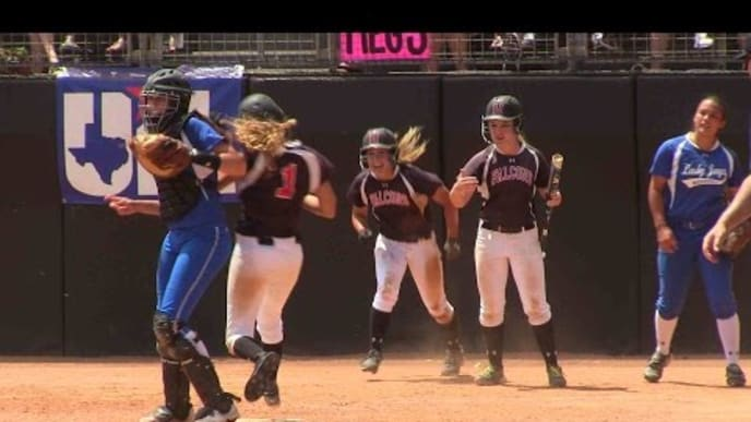 Ejected or Not? You Make the Call 6/6/15