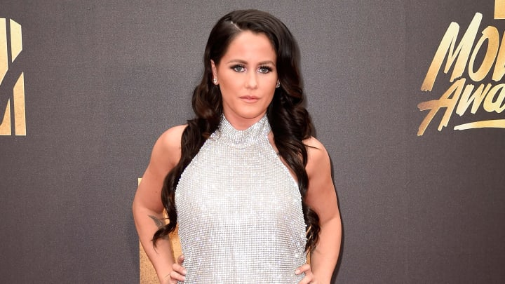 "Former 'Teen Mom 2' star Jenelle Evans talks new project which has ""positive vibes"" and is ""no drama"""