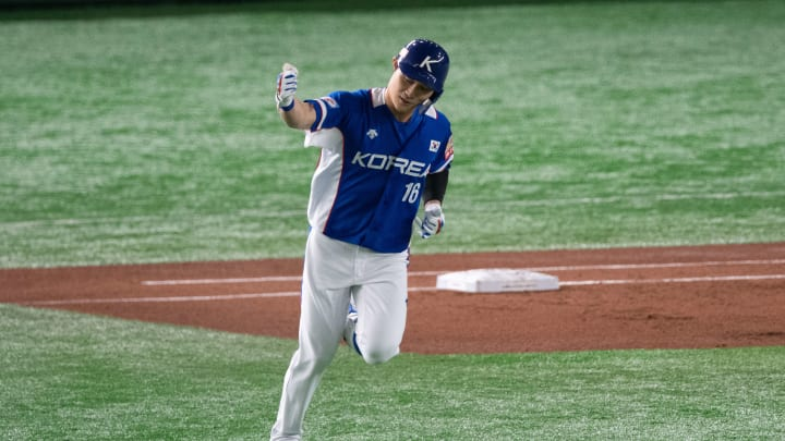 Japan v South Korea - WBSC Premier 12: Final