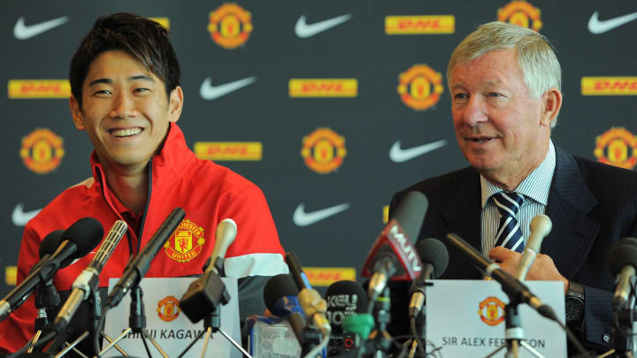 Manchester United's new signing Japanese