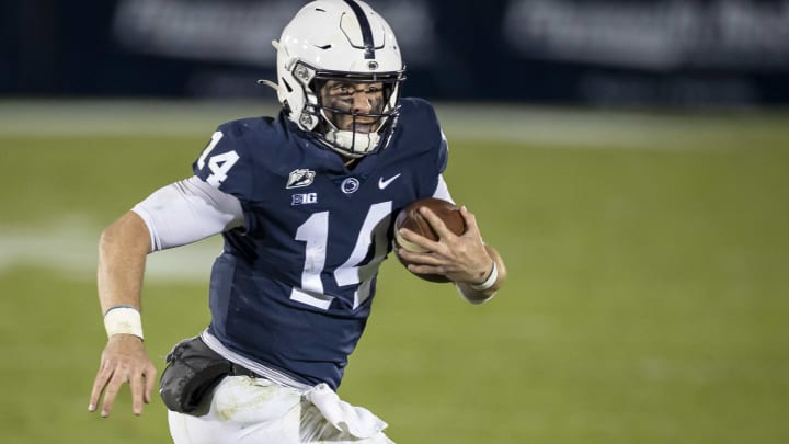 Maryland vs Penn State odds, spread, prediction and over/under.