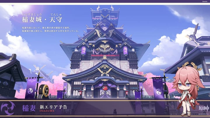 Genshin Impact Inazuma region concept art