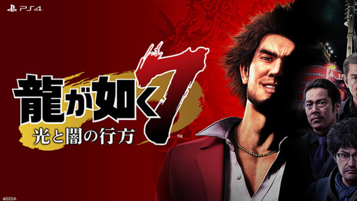 Yakuza Like A Dragon Collector S Edition Is There One