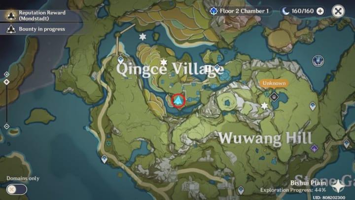 location of  Mater Lu