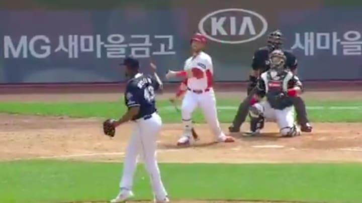 Former MLB slugger Preston Tucker won a car with a home run in a KBO game.