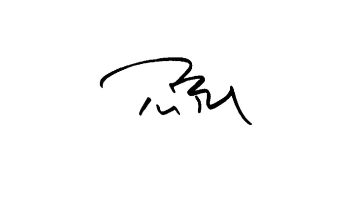 Autografo Tom Brady