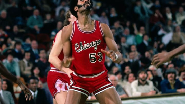 BOSTON - 1981: Artis Gilmore