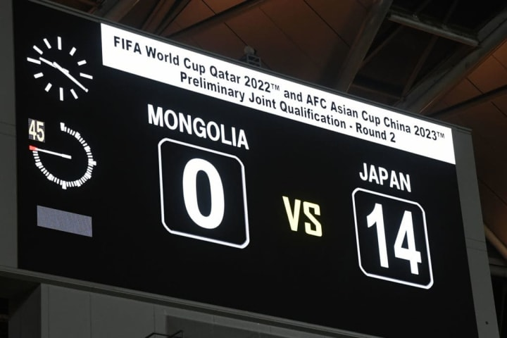 Mongolia v Japan - FIFA World Cup Asian Qualifier 2nd Round