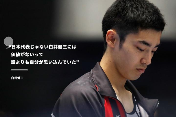 写真:森田直樹/アフロスポーツ